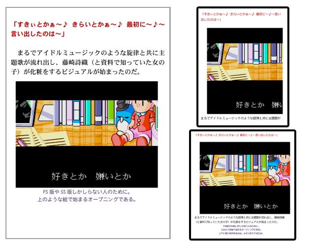 ストアで売れる電子書籍(epub3)をワードから作る方法