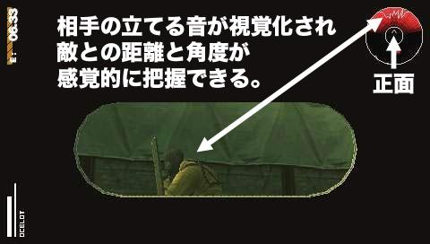 メタルギアピースウォーカー(2/終)