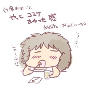 8/20-8/26の絵日記