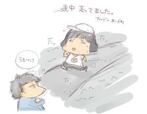 8/27-9/2の絵日記