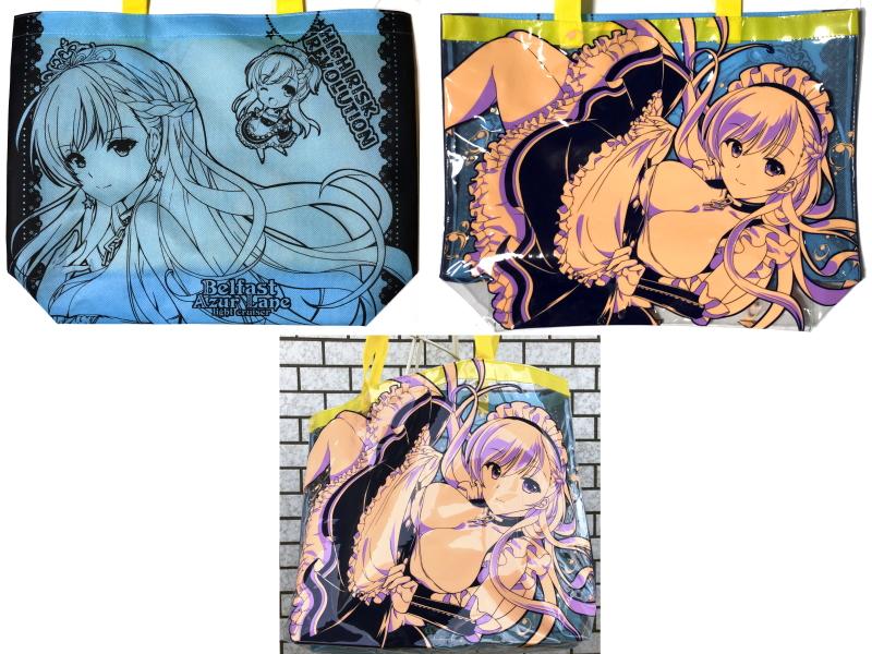 【C94新グッズ】無料頒布のバッグのイラスト公開です!