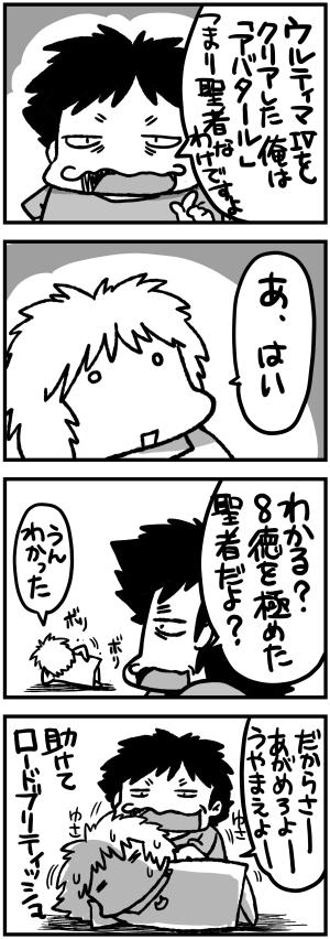 COMIC1☆13の新刊その1