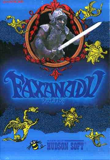 イースⅠ・Ⅱ通史(8):『ファザナドゥ』開発物語(1)