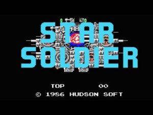 MSX版『スターソルジャー』の作者