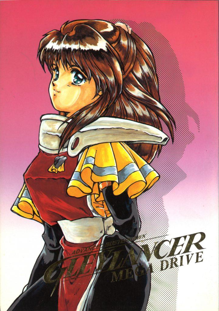 Gleylancer Characters 公開します!